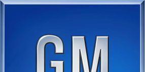 GM Resumes Silverado, Sierra Production Amid Chip Crisis