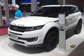 Jaguar Land Rover Wins China Copyright Case