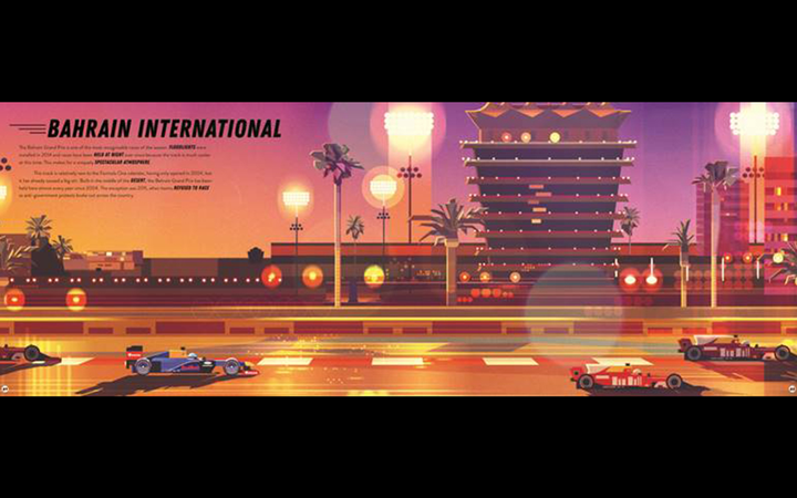 James Gilleard contributed a series of full-page illustrations, including this depiction of the Bahrain International. 